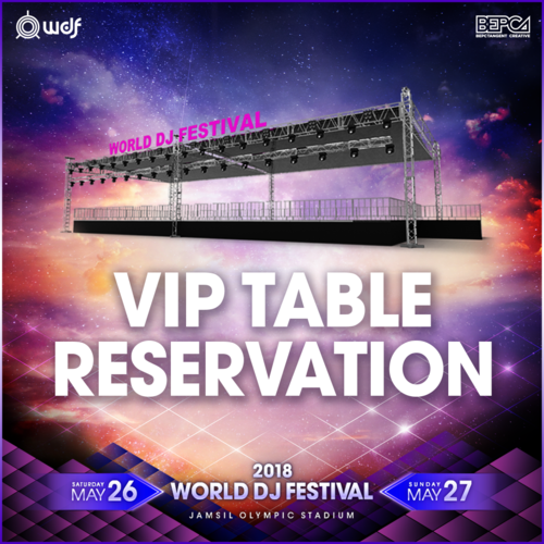 2018 월디페 VIP TABLE RESERVATION